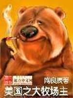 战国赵为王