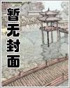 重生之我的1992封面